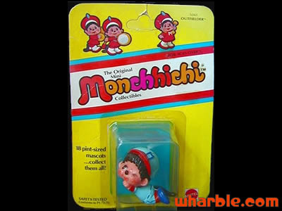 Mini Monchhichi Figure in Package