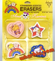 Rainbow Brite Erasers