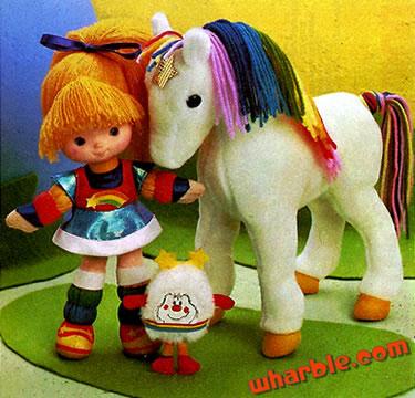 Vintage Rainbow Brite Horse