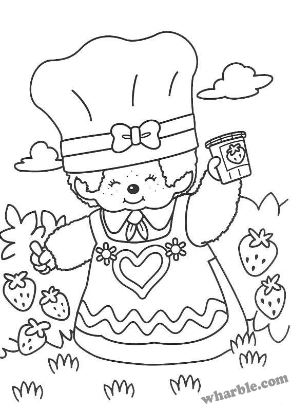 Strawberry Monchhichi Coloring Page